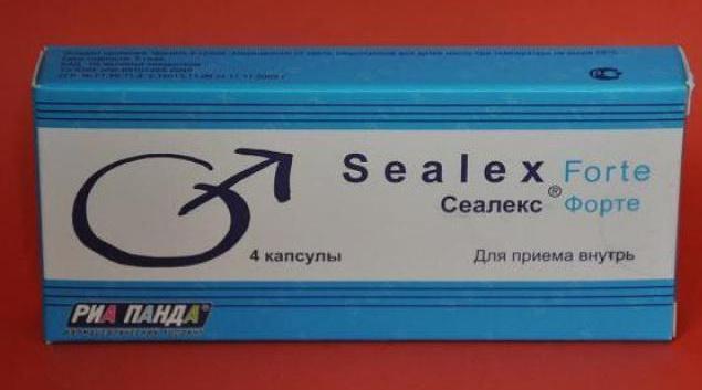 сеалекс